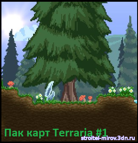 Фарм пиратской карты (terraria 1. 2. 4. 1) youtube.