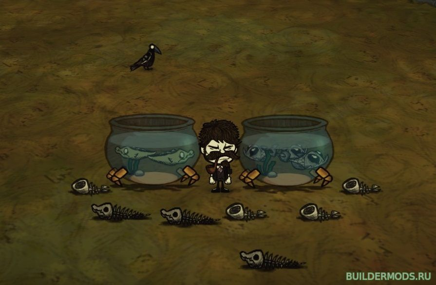 Рыбья ферма Dont Starve Together