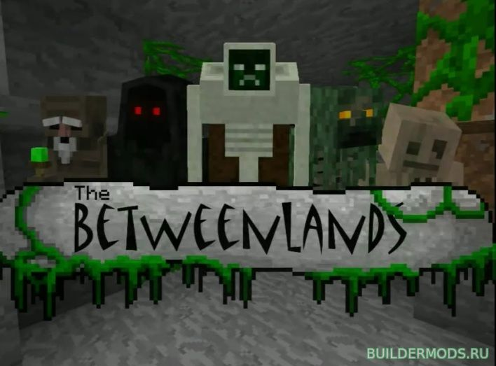 Мод The Betweenlands 1.7.10