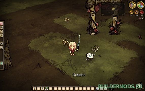 Девушка персонаж Don't Starve Together